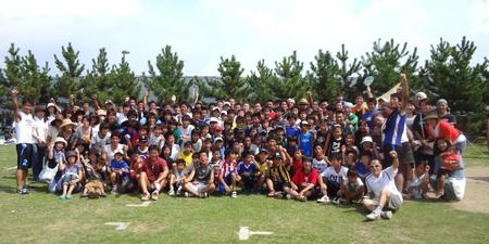 Jsc201163_3